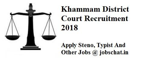 Khammam District Court Jobs Recruitment