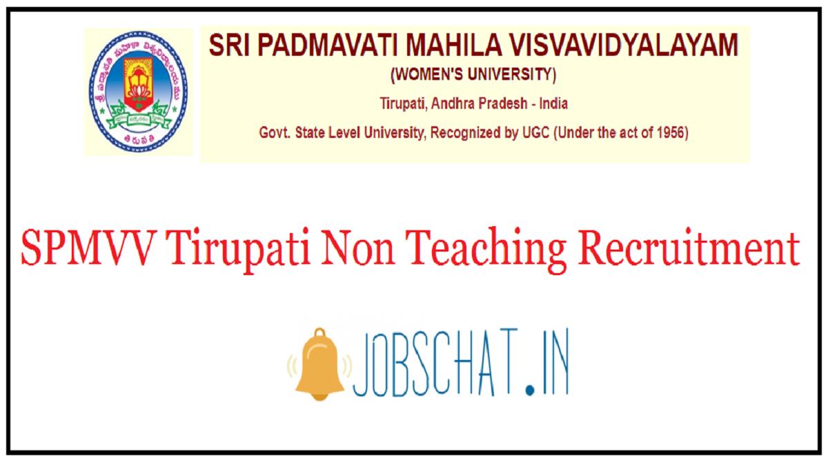 SPMVV Tirupati Non Teaching Recruitment