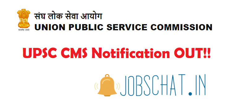 UPSC CMS 2019 Notification