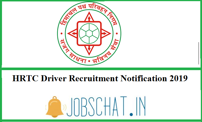 HRTC Driver Recruitment Notification
