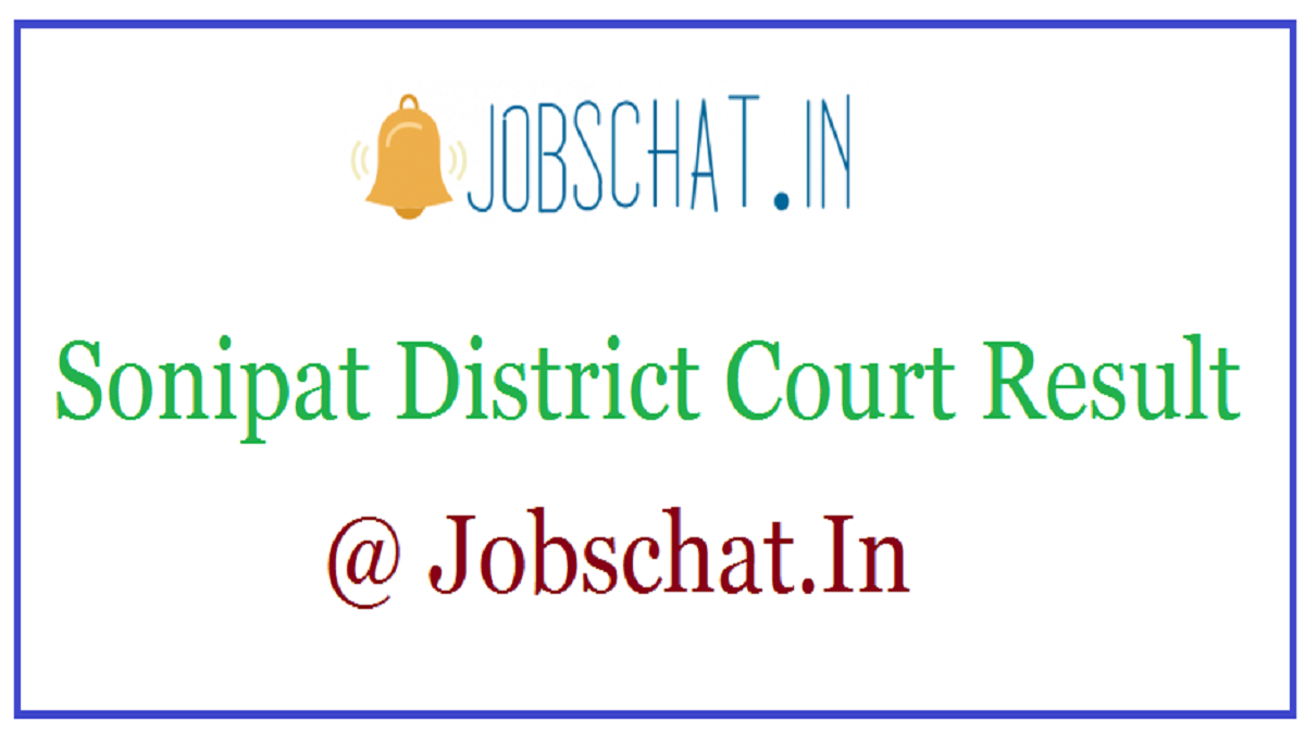 Sonipat District Court Result