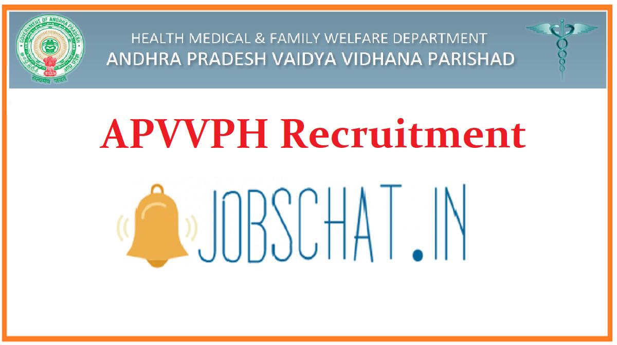 APVVPH Recruitment