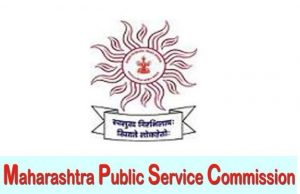 MPSC Assistant Motor Vehicle Inspector Recruitment 2017