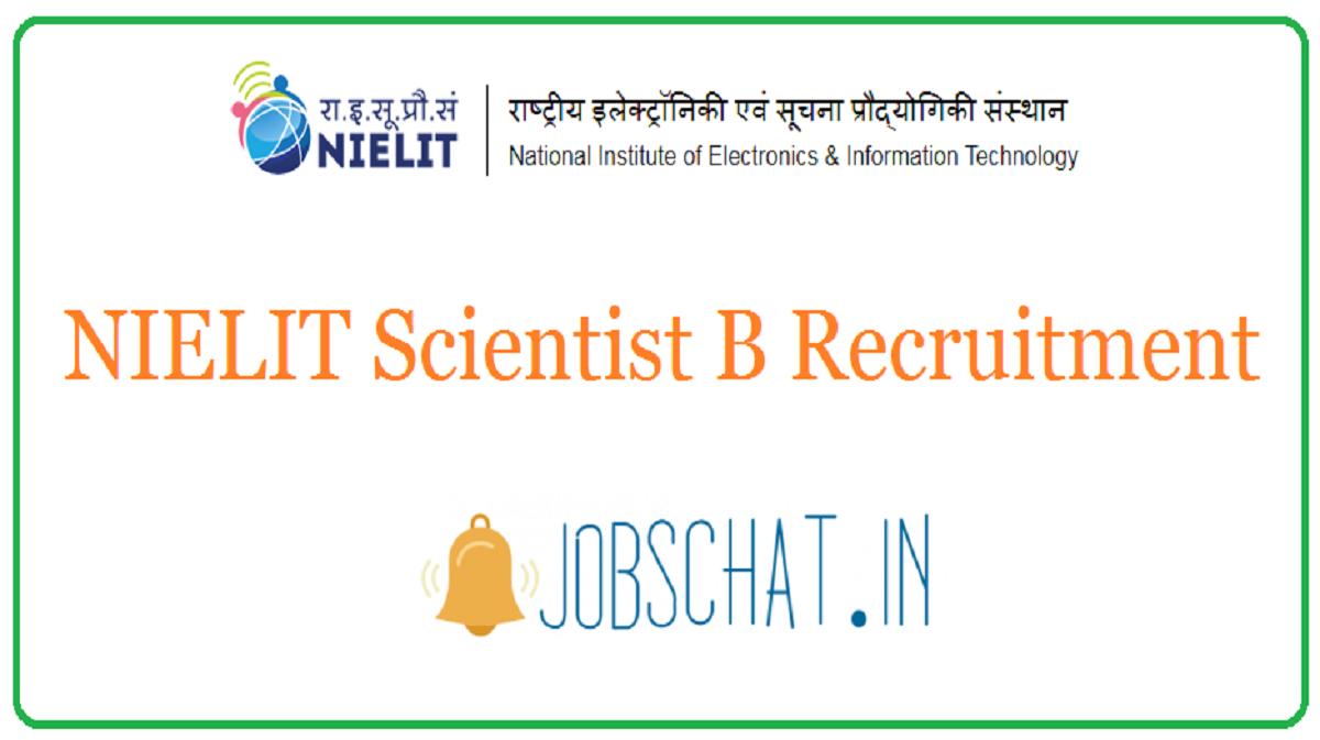 NIELIT Scientist B Recruitment