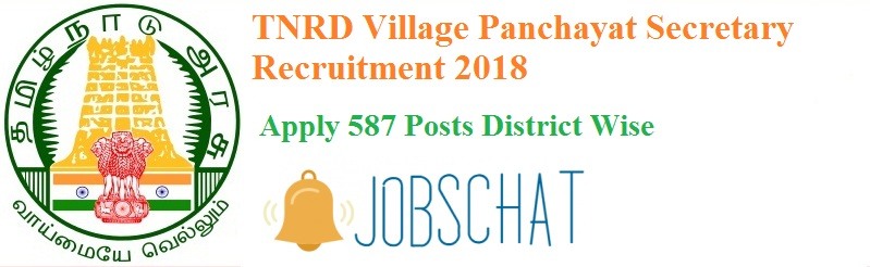 TNRD Village Panchayat Secretary Recruitment