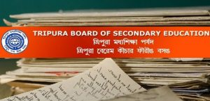 Tripura School Education Recruitment 2017