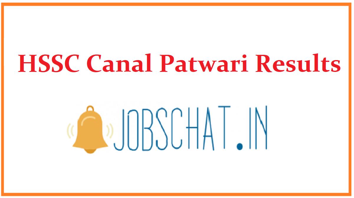 HSSC Canal Patwari Results