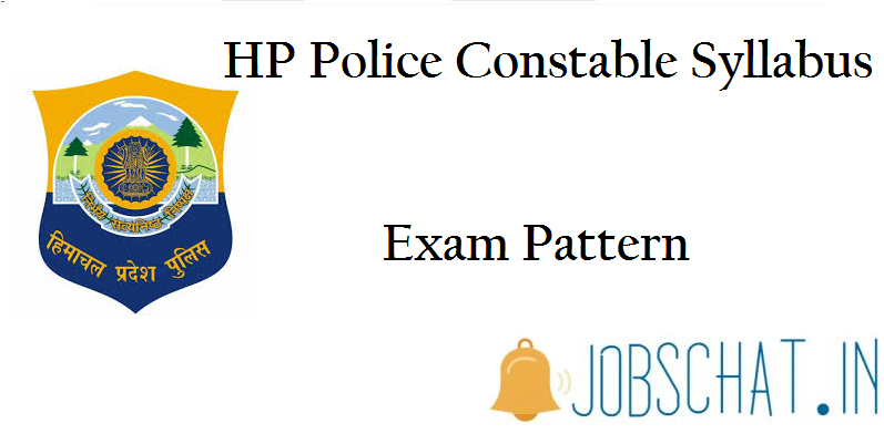 HP Police Constable Syllabus