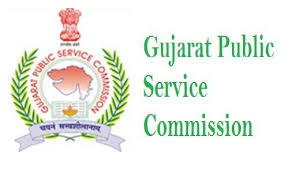 KCG Gujarat Recruitment 2017