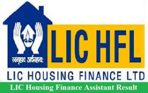 LIC HFL Assistant Manager Results
