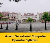 Assam Operator Computer Operator Syllabus