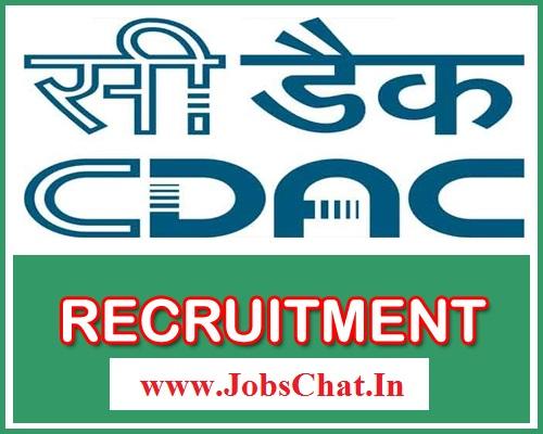 CDAC Noida Engineer Recruitment