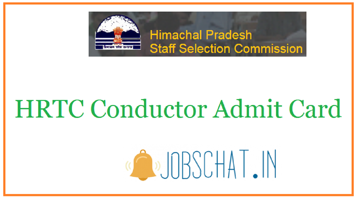 HRTC Conductor Admit Card