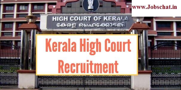 High Court Of Kerala Recruitment