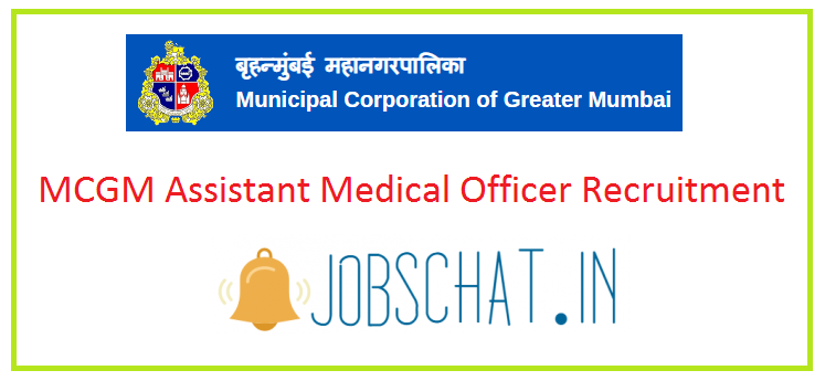 MCGM Assistant Medical Officer Recruitment