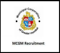 MCGM AMO Recruitment Notification 2017