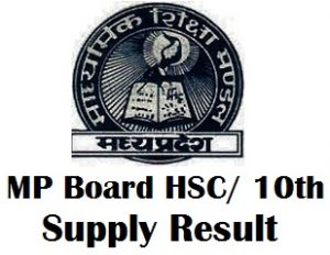 MP Board 10th Supplementary Result 2017