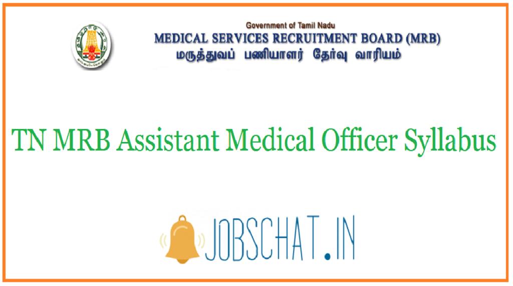 TN MRB Assistant Medical Officer Syllabus