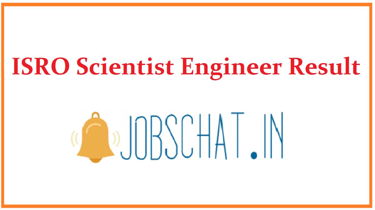 ISRO Scientist Engineer Result