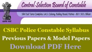 Bihar Police Constable Previous Question Papers Pdf