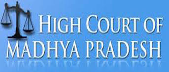 MP High Court Recruitment Notification