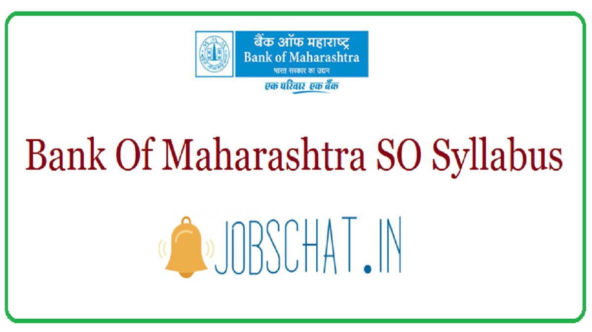 Bank Of Maharashtra SO Syllabus