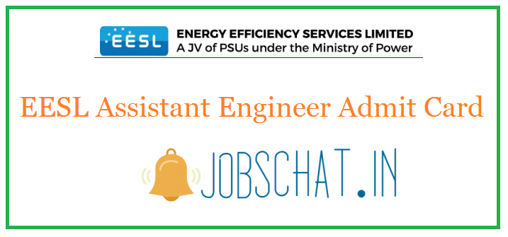 EESL Assistant Engineer Admit Card