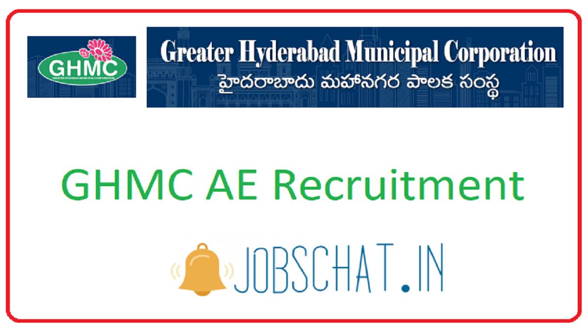 GHMC AE Recruitment