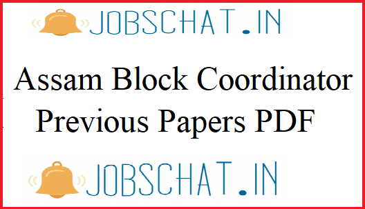ASRLMS Block Coordinator Previous Papers