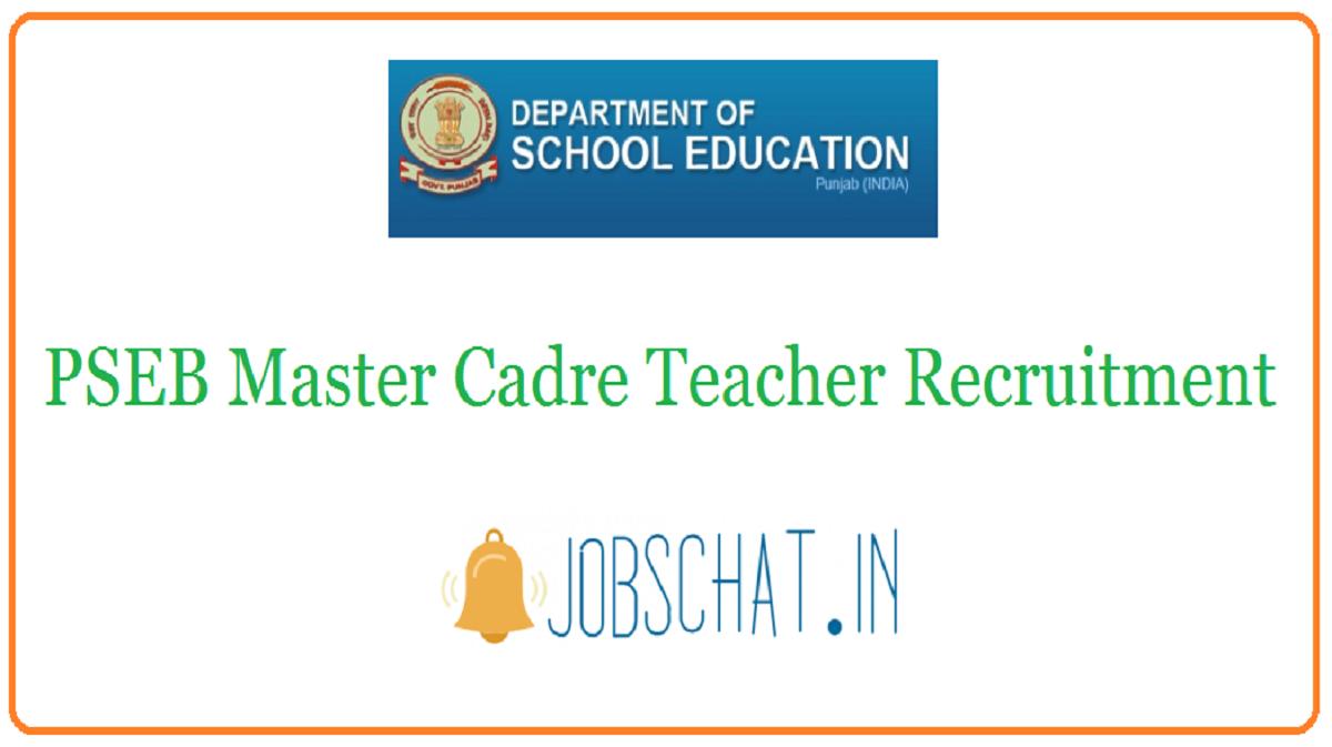 PSEB Master Cadre Teacher Recruitment