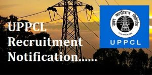UPPCL JE Recruitment 2017