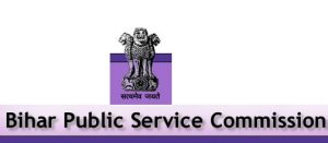 BPSC Lecturer Recruitment 2017