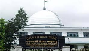 Gauhati High Court LDA Recruitment 2017