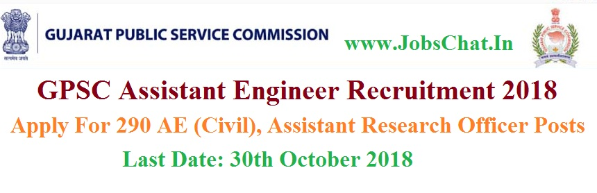 GPSC AE Recruitment