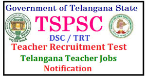 TSPSC TRT Notification