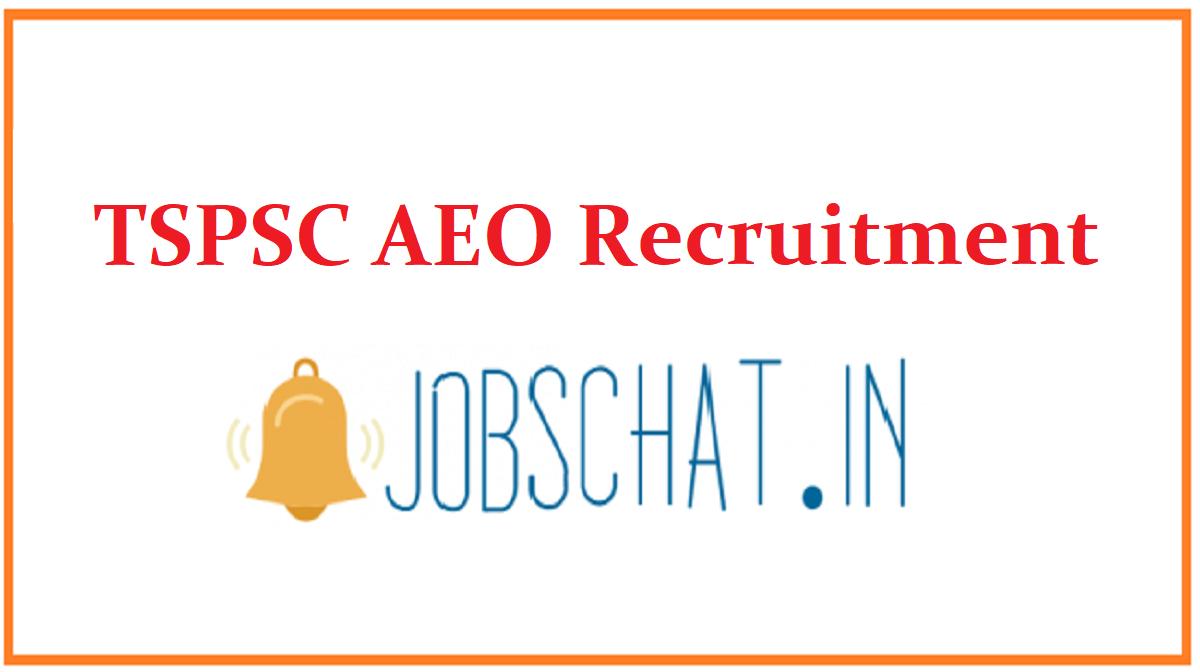 TSPSC AEO Recruitment