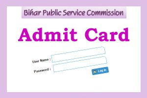 BPSC Civil Judge Admit Card 2017