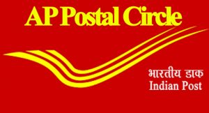 AP Postal Circle GDS Recruitment