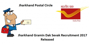 Jharkhand Postal Circle GDS Recruitment 2017