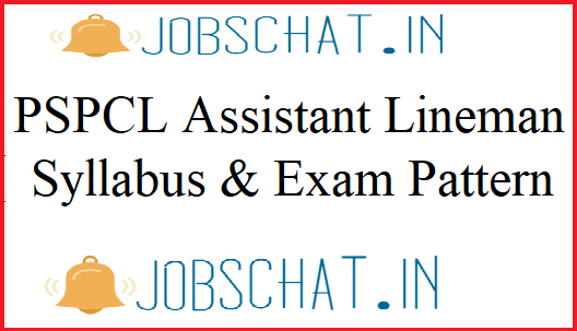 PSPCL Assistant Lineman Syllabus