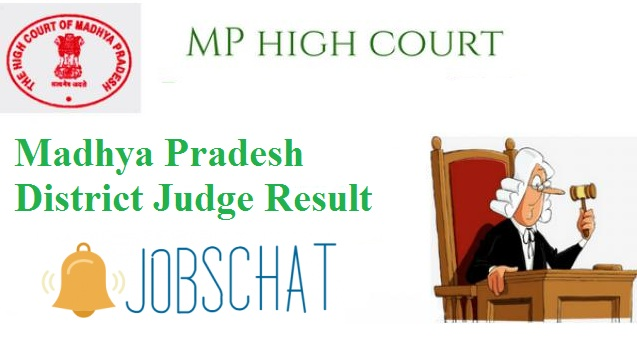 MP High Court District Judge Result