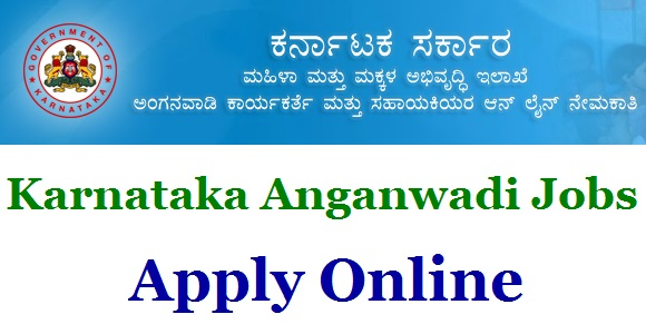 Karnataka Anganwadi Recruitment