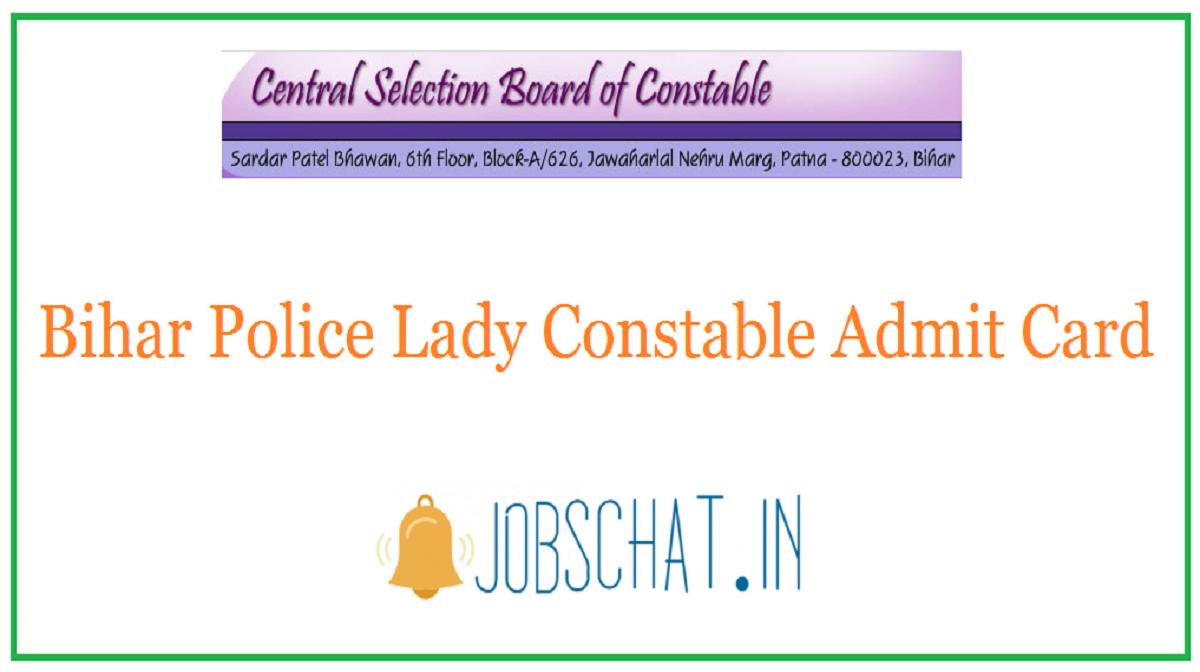 Bihar Police Lady Constable Admit Card