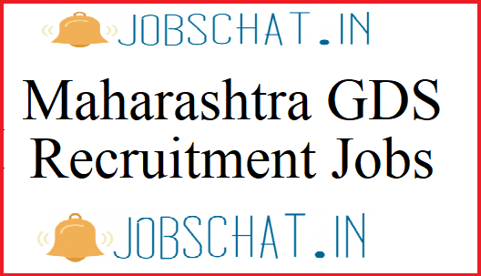 Maharashtra GDS Recruitment