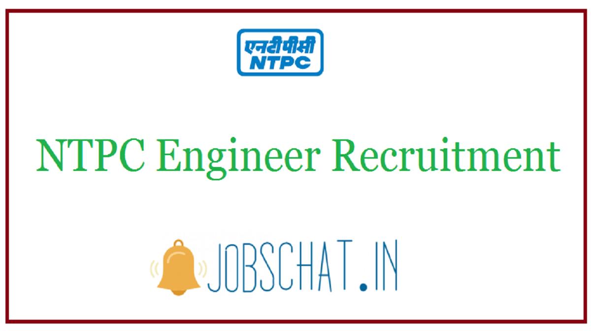 NTPC Engineer Recruitment
