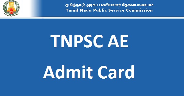 TNPSC AE Admit Card