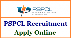 PSPCL LDC Recruitment Notification