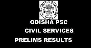 OPSC Civil Service Prelims Result