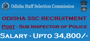 OSSC SI Recruitment