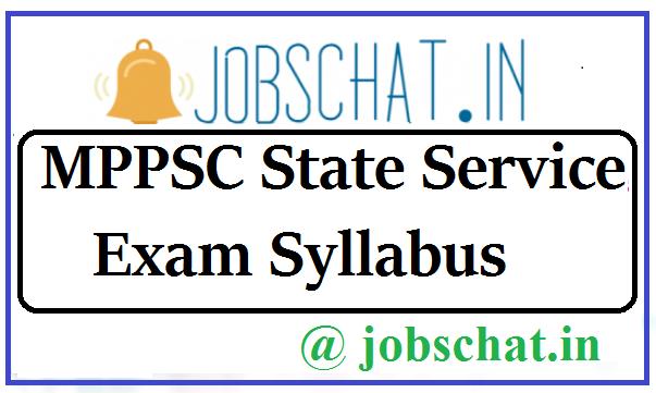 MPPSC State Service Exam Syllabus